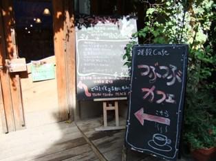 20100903tsubutsubu2