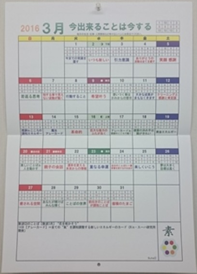 2016_b3_2[1]
