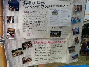 ④IMG_20151101_150005