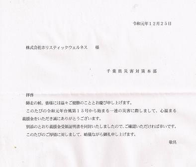 CCI20191227_0001