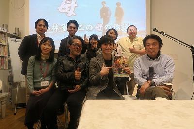 昨年末の望年会の一コマ。3月24日は塩谷さんをお招きして交流会を行います