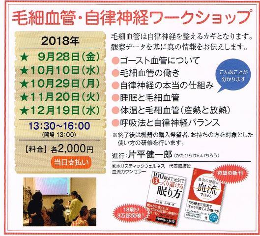 CCI20180926_0001 - コピー