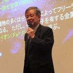 東京工業大学 生命理工学研究科 河野雅弘教授より「活性酸素・フリーラジカルによる酸化ストレスについて」