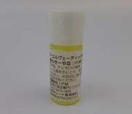 oil DSCF1034
