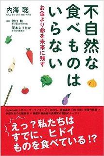 okamoto-book